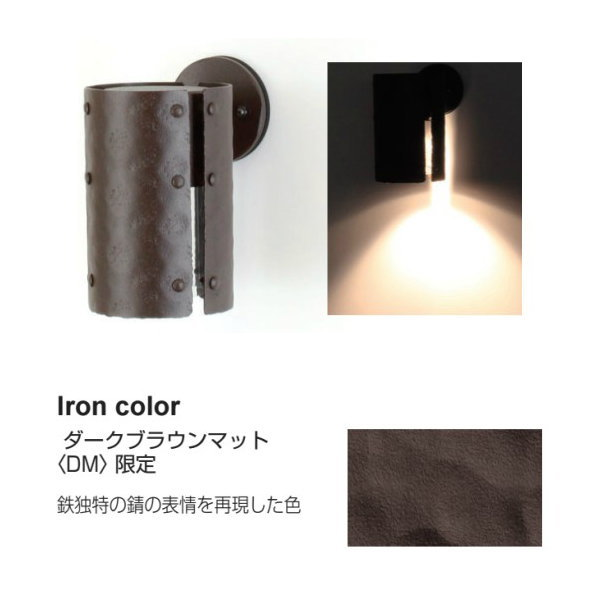 オンリーワンクラブ 照明器具 ポーチライト オールドタイムズ type01-2 NA1-LBS12DM