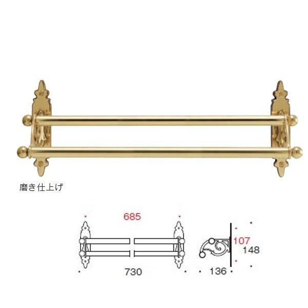 アンティーク調 サニタリーアイテムダブルタオルバー68CL 真鍮磨き仕上げ 外寸730・内寸685×D136×H107・148mm GI4-640305