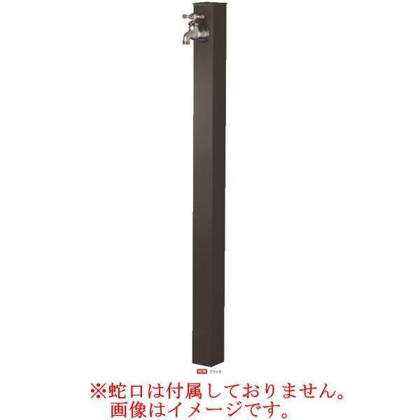 アルミ立水栓 Lite ブラック GM3-ALKC