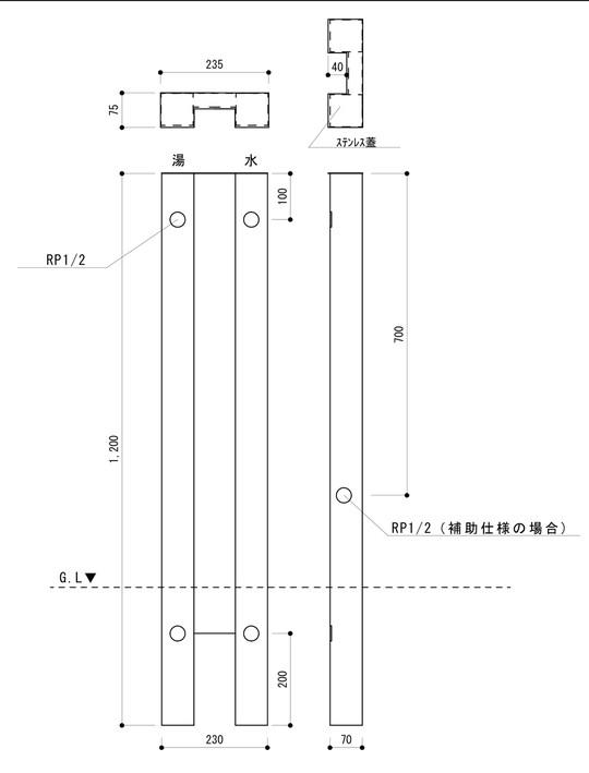 木目補助混合栓 本体のみ チーク GM3-KTHCK