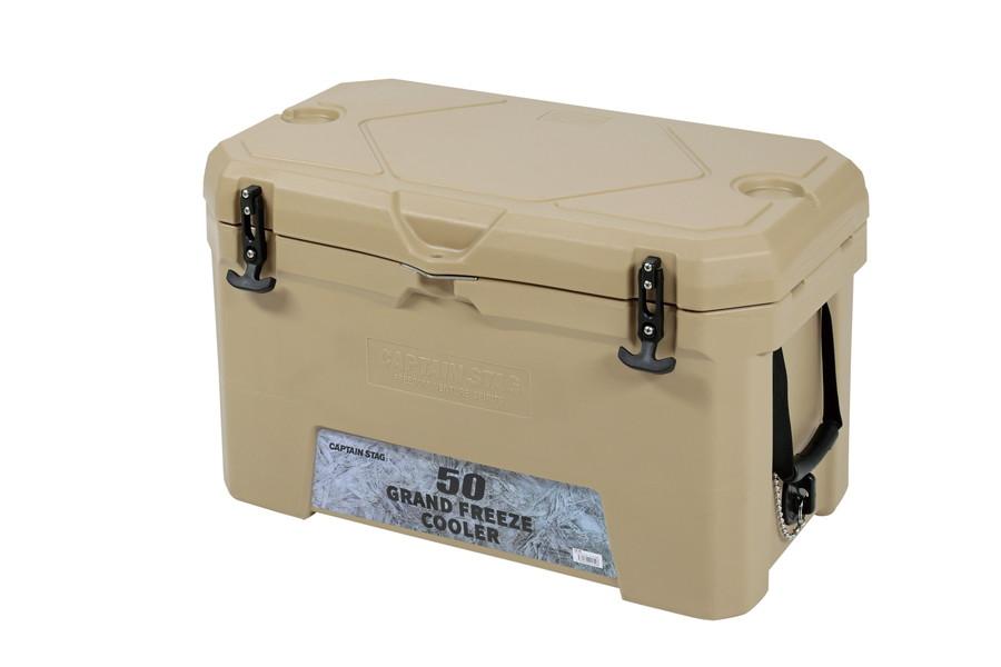 キャプテンスタッグ グランドフリーズ クーラー50 UE-0066