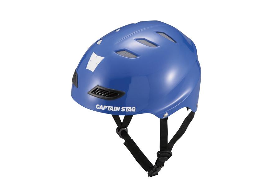 キャプテンスタッグ CS スポーツヘルメットEX ブルー US-3204