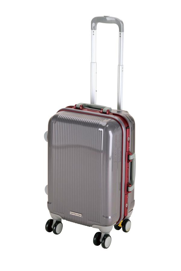キャプテンスタッグ グレル トラベルスーツケース(TSAロック付ハードフレームタイプ)(S)(スチールグレー) UV-0009