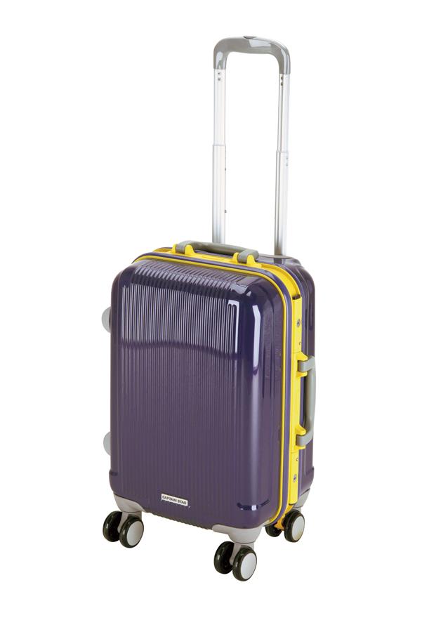 キャプテンスタッグ グレル トラベルスーツケース(TSAロック付ハードフレームタイプ)(S)(ウルトラマリン) UV-0018