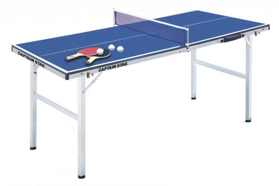 キャプテンスタッグ ポータブル卓球台 UX-2549
