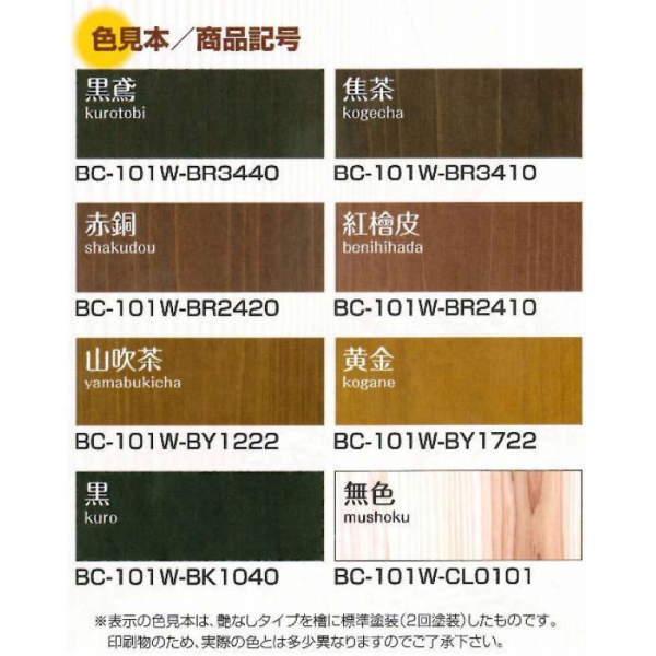 【人気No.1】 ビアンコ 浸透型着色ガラス塗料 ビアンコートW 4L 1缶, HOOD cf9d680d