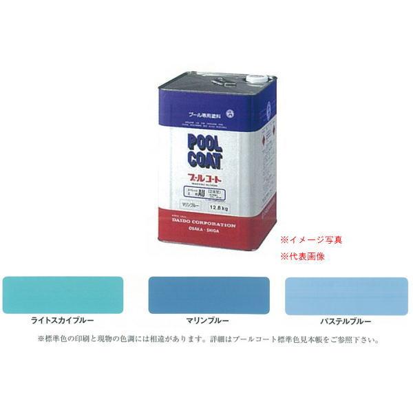 大同塗料 プールコート スペシャルAU 標準色 16kgセット(主材12.8kg、硬化剤3.2kg)
