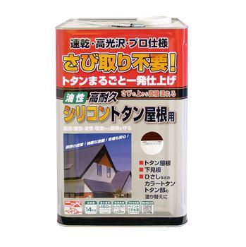 送料無料 ニッペ 高耐久シリコントタン屋根用 14kg 青・なす紺・緑・黒・グレー