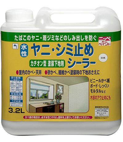 送料無料 ニッペ 水性ヤニ・シミ止めシーラー カチオン型塗装下地剤 3.2L 白色