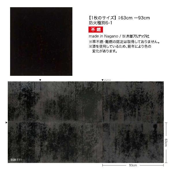 サンゲツ 壁紙 手加工和紙 SGB-111 63cm×93cm 1枚