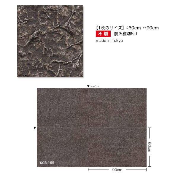 サンゲツ 60cm×90cm 壁紙 手加工和紙(受注生産品) SGB-155 SGB-155 60cm×90cm サンゲツ 1枚, 原宿ジュエリーオペラ:c5051cec --- jphupkens.be