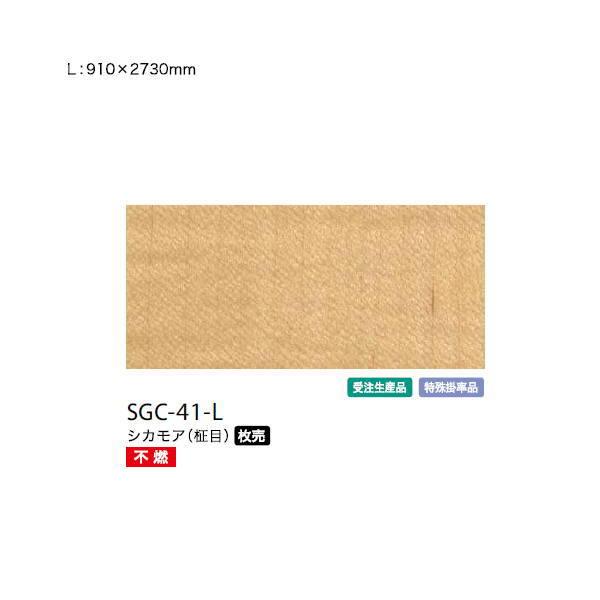 サンゲツ サンゲツ 壁紙 WILL WOOD 壁紙 SGC-41-L WOOD 910×2730mm, standard:7ef69f9c --- jphupkens.be