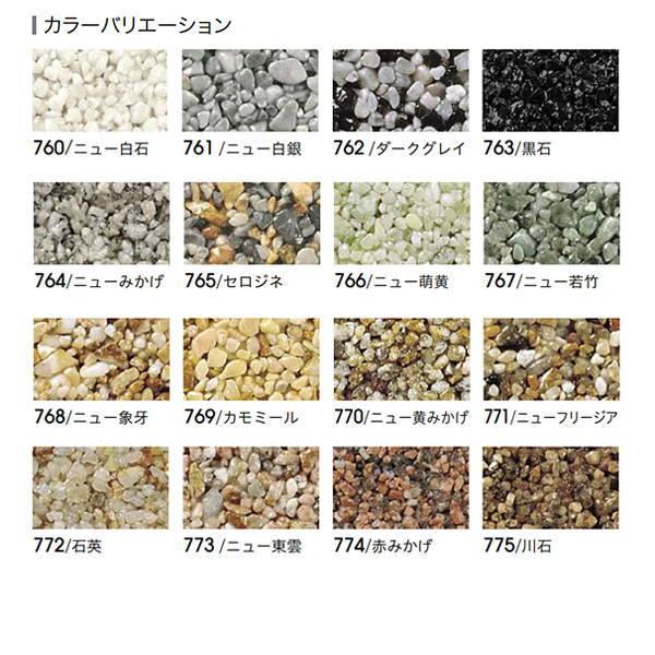 四国化成 天然石舗装材 リンクストーンF 20平米セット