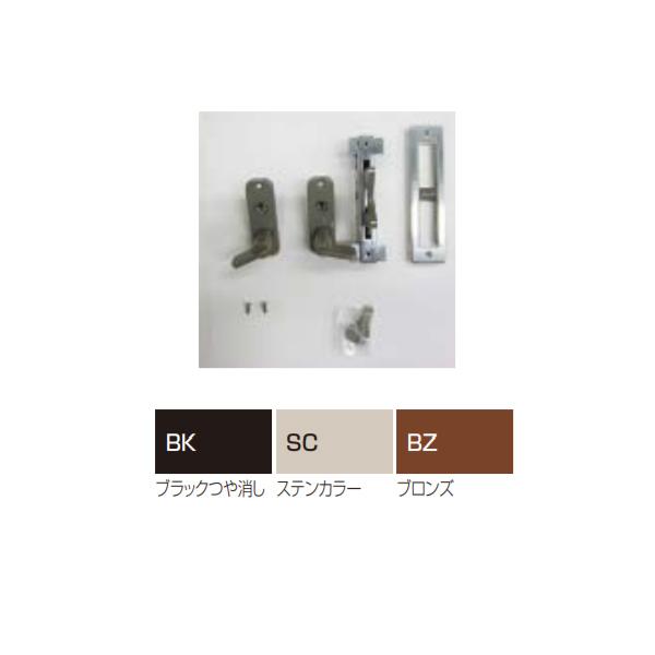 錠金具 新商品 新型 四国化成 補修部品 期間限定で特別価格 簡易シリンダー錠 大型アコーディオン門扉用交換用ツインラッチ錠セット OAC-LPT3