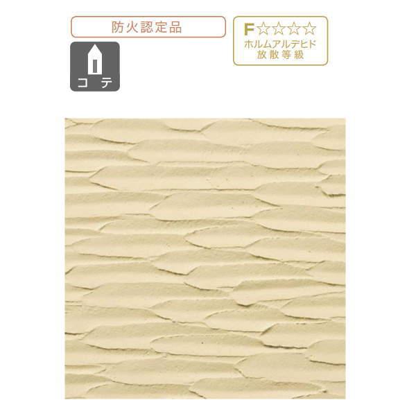 四国化成 店舗用内装基材 クイックウォール パール色 QW-WP 4袋セット