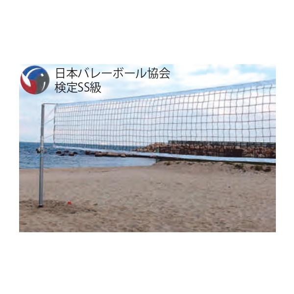 カネヤ ビーチバレーネット イザナス K-1155 幅1m×長8.5m