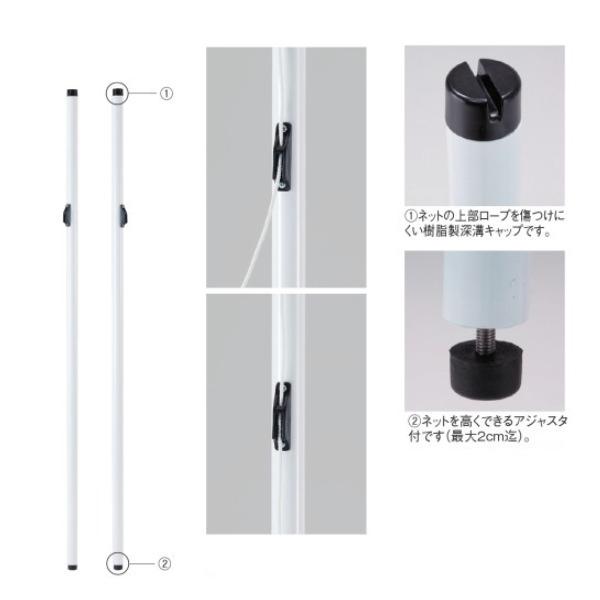 ダンノ バドミントン支柱Φ40イージーストップ Φ40mm×厚み3mm×高さ155cm D-1662