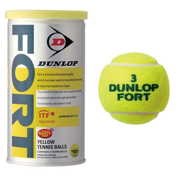 ダンロップ 硬式 テニスボール DFDYL 10ダース特価(1缶2個入×6×10なのでボールの個数は120個です。)