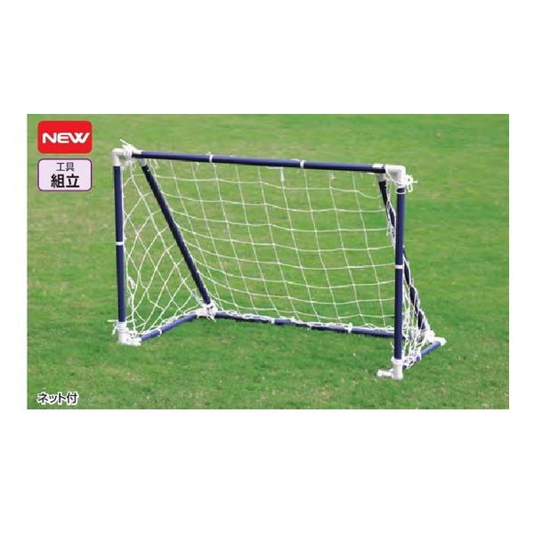 エバニュー ミニサッカーゴールPS120 EKD826 幅120cm×高さ80cm×奥行60cm 2台1組