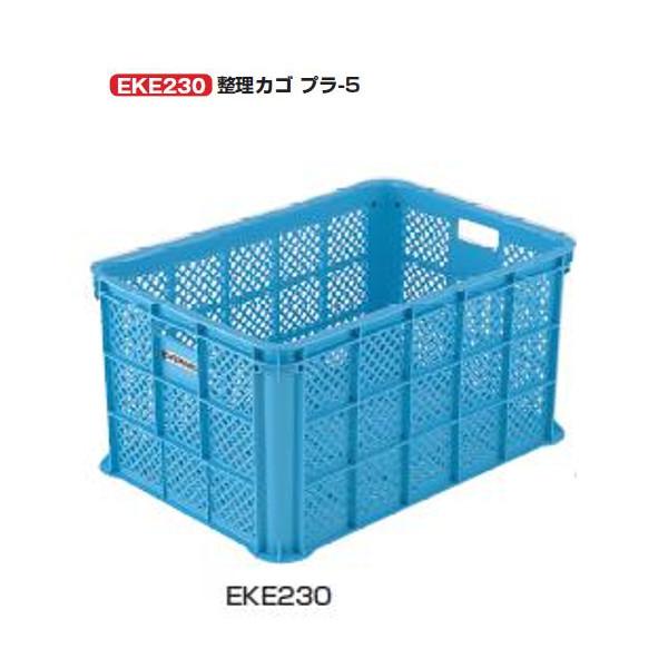 エバニュー 整理棚・カゴ・ベンチ 整理カゴ プラ-5 外サイズ長さ82×幅57×高さ42.8cm EKE230 1台