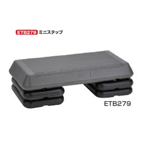 エバニュー トレーニング用品 ミニステップ 長さ71×幅36×高さ11/16/21cm ETB279 1台