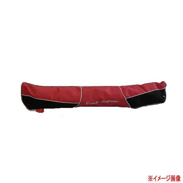 ファインジャパン 自動膨張式救命具(ウエスト式) フリーサイズ FV-6093 レッド