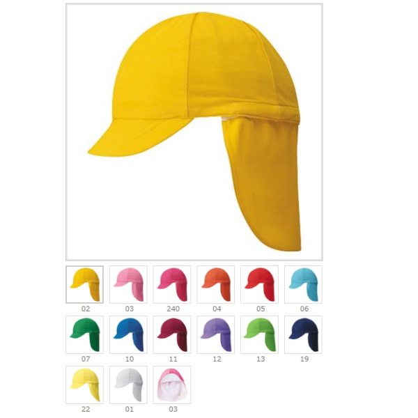 フラップ付き 体操帽子 学校用 101215
