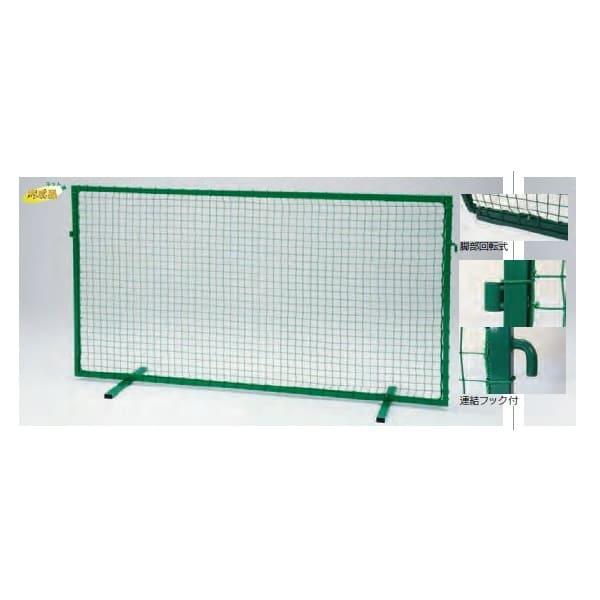 カネヤ テニスフェンスST2 K-1107 幅2m×高1.07m×脚部0.5m