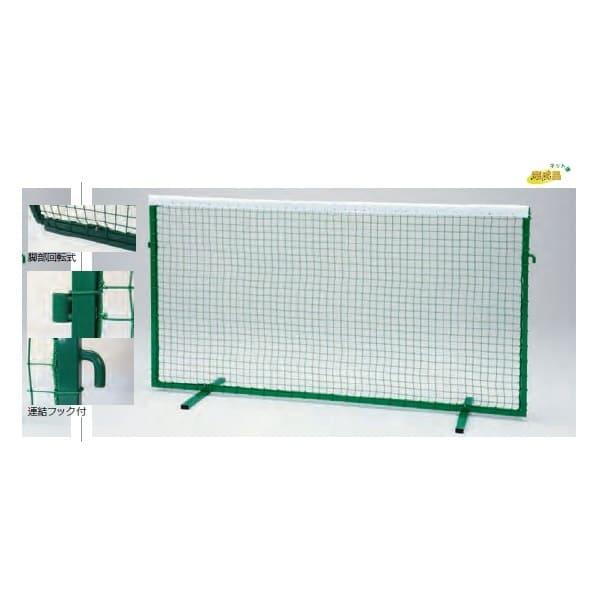 カネヤ テニスフェンスST2白帯付 K-1108 幅2m×高1.07m×脚部0.5m