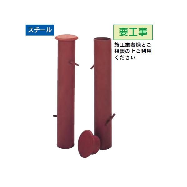 カネヤ 7kg 埋筒ST K-1287 50cm 50cm 埋筒ST 7kg, 興津螺旋:b17ce534 --- jphupkens.be