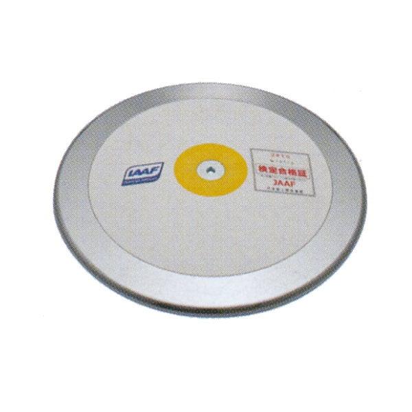 ニシスポーツ 男子一般用 円盤 ユルゲンシュルツ 2.0kg(デンフィー) C741