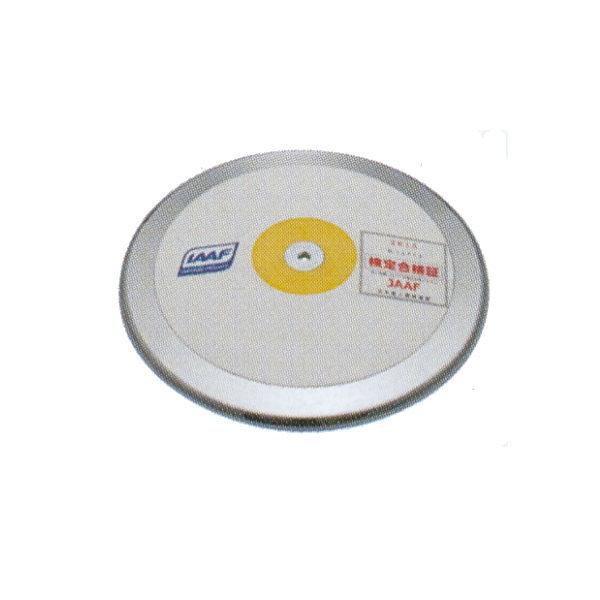 ニシスポーツ 女子用 円盤 ユルゲンシュルツ 1.0kg(デンフィー) C742