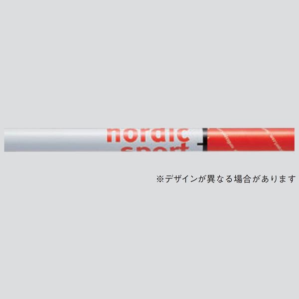 ニシスポーツ 棒高跳用ポール ノルディックポール 3.75m(12'4