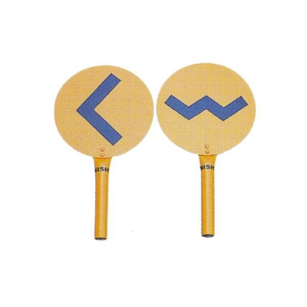 ニシスポーツ 競歩警告用円盤(2枚組) F1030