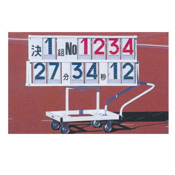 ニシスポーツ トラック競技速報表示器 F1192