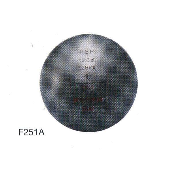 ニシスポーツ 砲丸 7.260kg 男子用 (Φ)120mm F251A