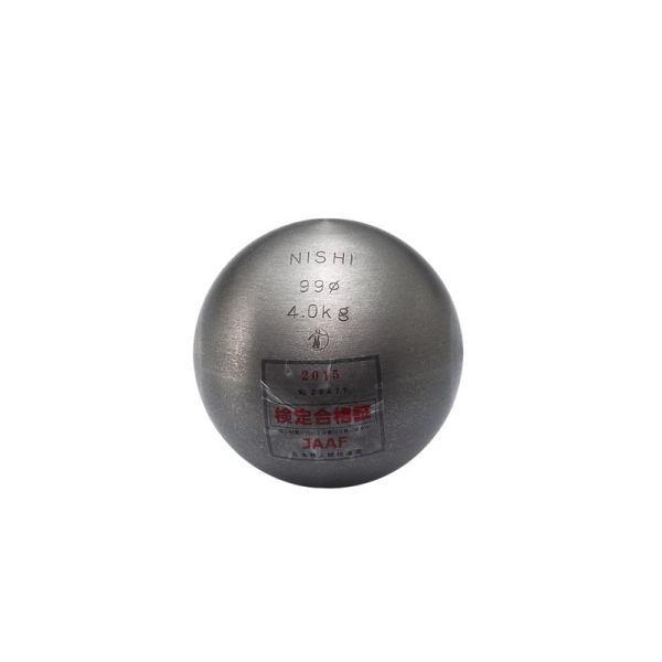 ニシスポーツ 砲丸 4.000kg 女子用 (Φ)99mm F253A