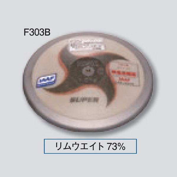 ニシスポーツ 円盤 1.000kg 女子用 F303B スーパー (φ)181.5mm