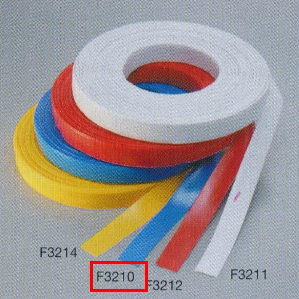 ニシスポーツ フィールド用ビニールテープ(青) F3210
