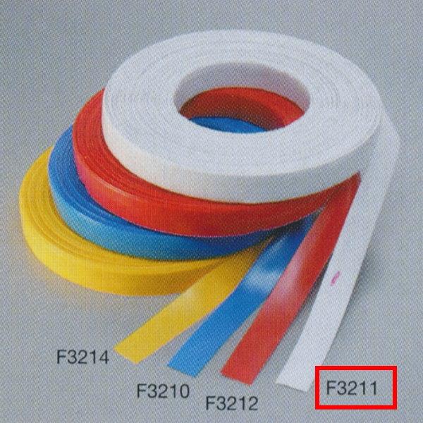ニシスポーツ フィールド用ビニールテープ(白) F3211