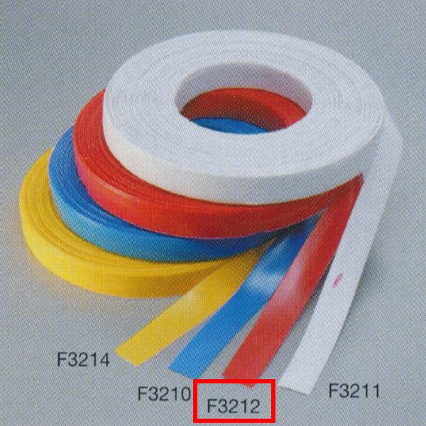 ニシスポーツ F3212ニシスポーツ フィールド用ビニールテープ(赤) F3212, リアルシステム1号店:16c3ae6a --- sunward.msk.ru