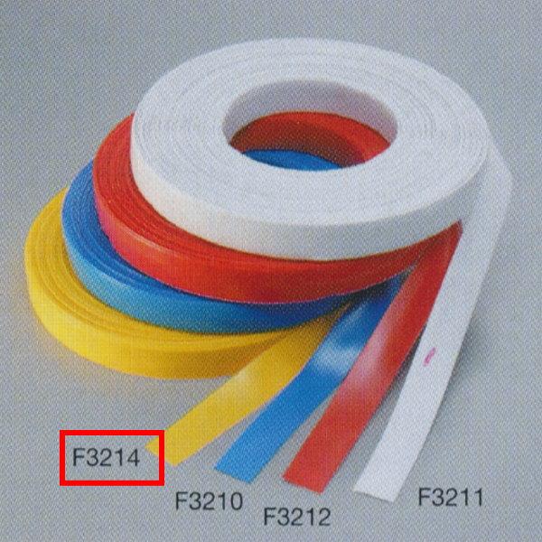 ニシスポーツ フィールド用ビニールテープ(黄) F3214