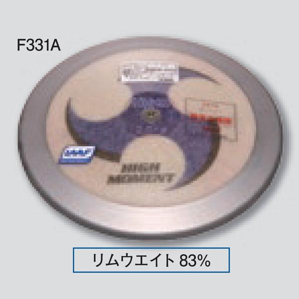 ニシスポーツ 円盤 2.000kg 男子用 F331A スーパーHM (φ)220.5mm