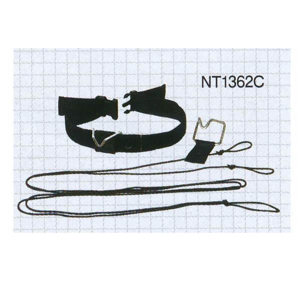 ニシスポーツ クイックリリース・スピードハーネス トーイングベルト NT1362C