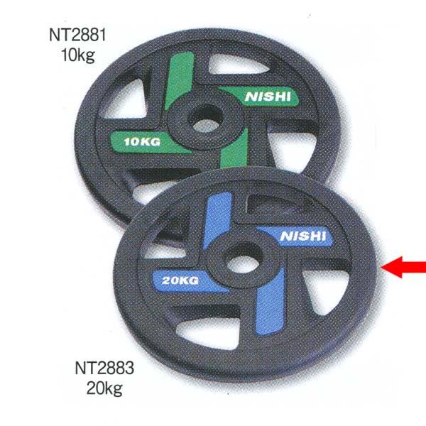 ニシスポーツ BSプレート50 直径50mmバー用 20kg NT2883