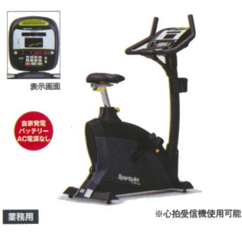 ニシスポーツ アップライトバイクC545U NT3345D