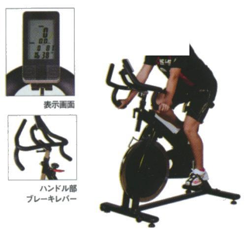 ニシスポーツ スピンバイク NT3347