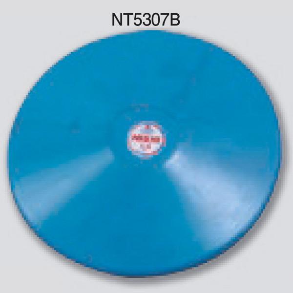 ニシスポーツ 円盤 練習用 ゴム製 1.5kg NT5307B (φ)210mm