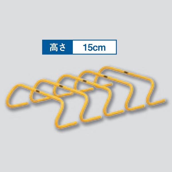 ニシスポーツ ステップハードル15 5台組 NT7123S