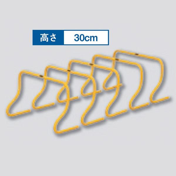 ニシスポーツ ステップハードル30 5台組 NT7125S